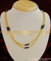 18 inches Short Chains