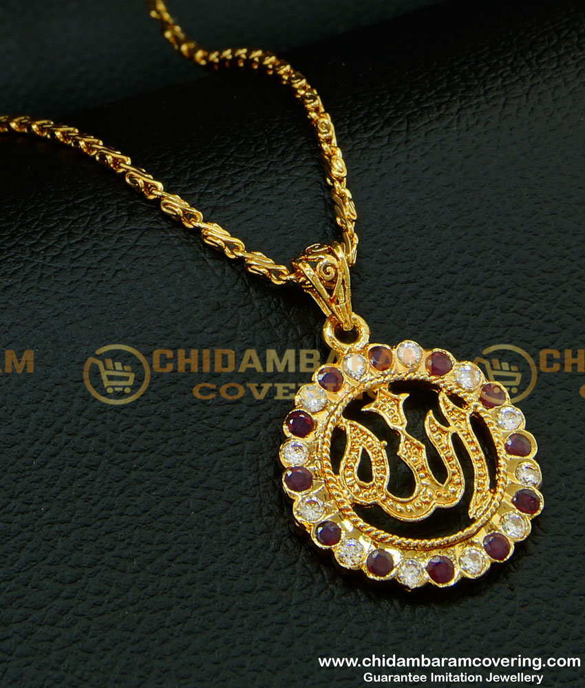 SCHN201 - Allah Pendant Islamic Arabic Letter in Gold Plated With Short Chain Jewellery Buy Online