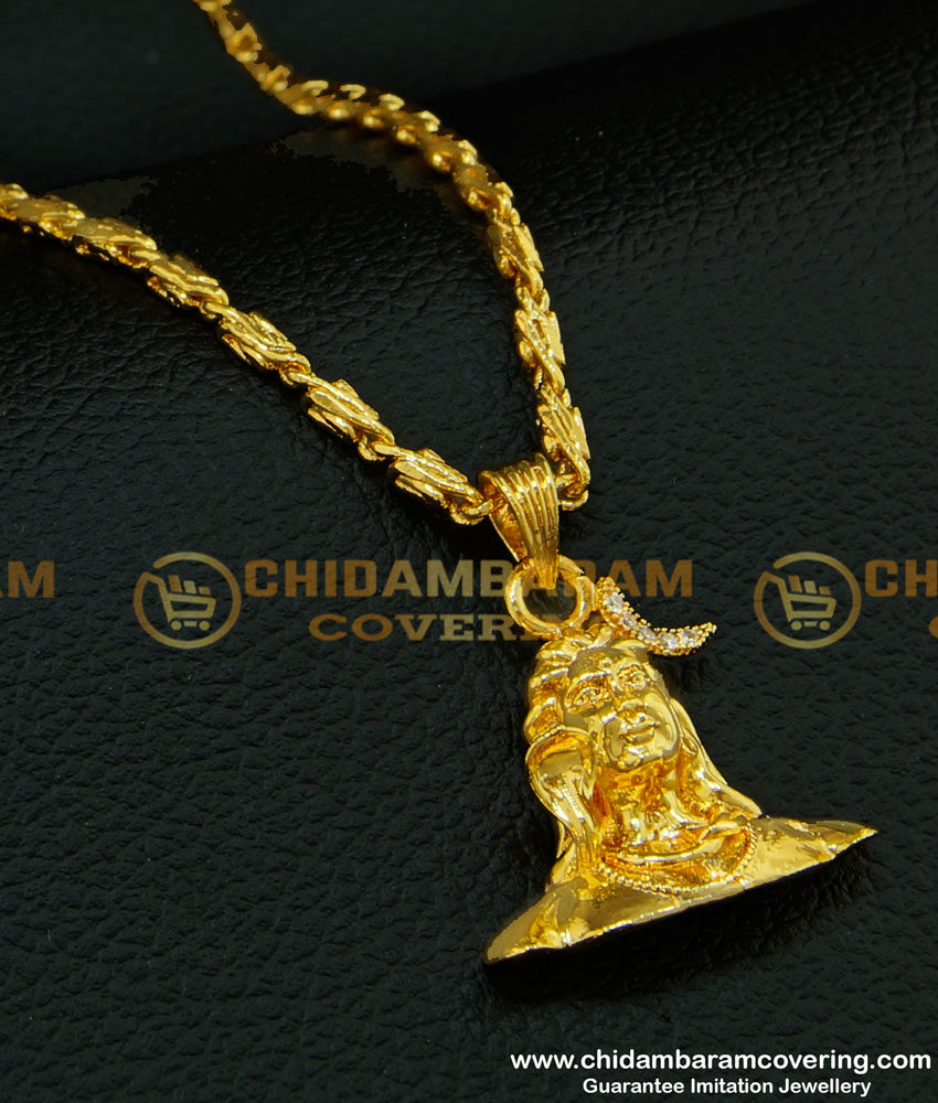 SCHN204 - One Gram Gold Plated Short Chain with Lord Shiva Pendant for Men