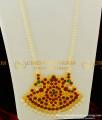 BNS03 - Bharatanatyam Jewellery Brass Gold Finish Pearl Haram for Women & Girls