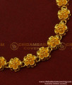 BCT94 - New Style Party Wear Gold Flower String Bracelet Design Guaranteed Jewellery