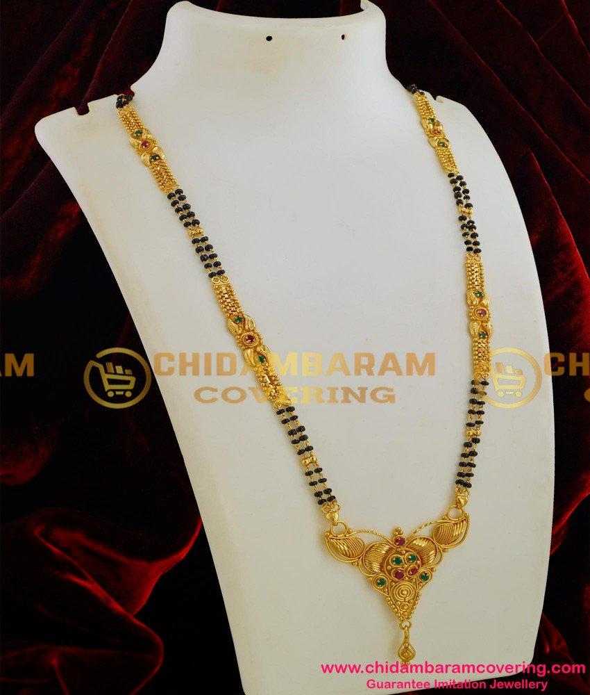 CHN005 - Two Line Karishma Mangalsutra Chain (Karugamani Chain) with Stone Pendant