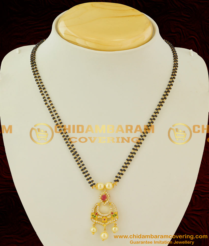 CHN026 - Double Line Black Crystal Maharashtrian Mangalsutra Designs with Stone Pendant