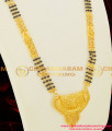 CHN029 - Four Line Karishma Mangalsutra Chain (Karugamani Chain) with Gold Like Pendant