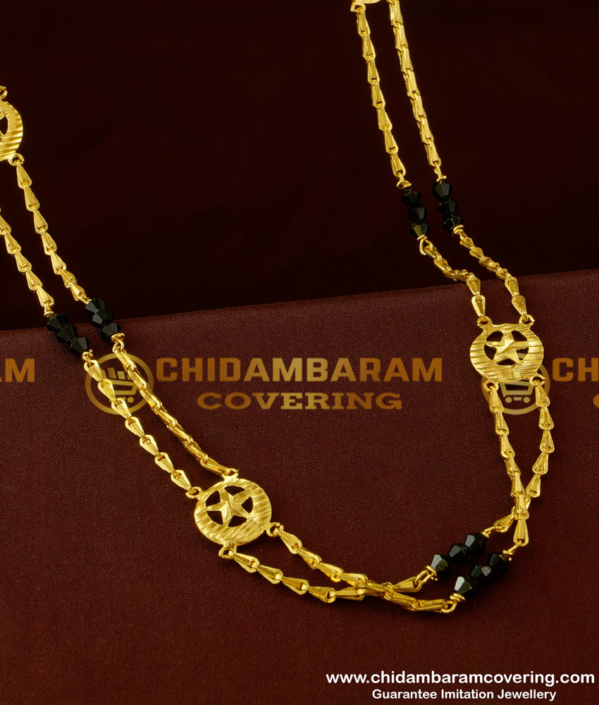 CHN040 - Double Line Black Beads Chain With Crescent Moon Connector |Muslim Wedding Chain Online