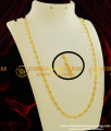 CHN059 - Tulip Flower Designer Chain Gold Plated South Indian Jewelry Online
