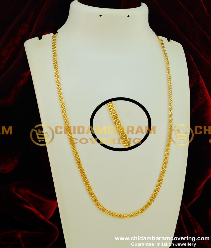 CHN080 - LG 30 Inches Stunning Gold Net Pattern Machine Chain|Delhi Chain Guarantee Jewellery Buy Online