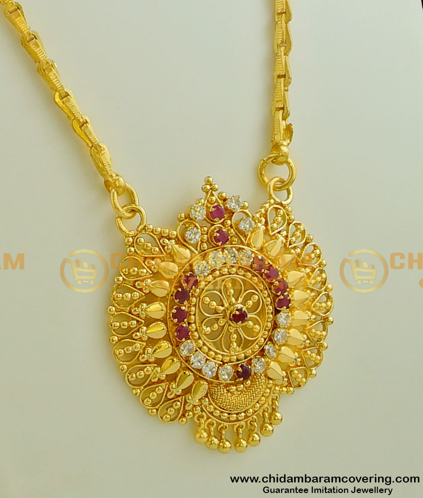 DCHN001 - Just Like Real Gold Dollar Chain comes with Ruby Stone Dollar and Gobi Miller Cut Chain
