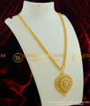 DCHN005 - Trichy Imitation Jewellery Jasmine Chain with Oval Shape AD Stone Dollar