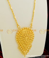 DCHN019 – Trendy Petal Shaped Big Pendant with Hanging Beads and Beautiful Chain