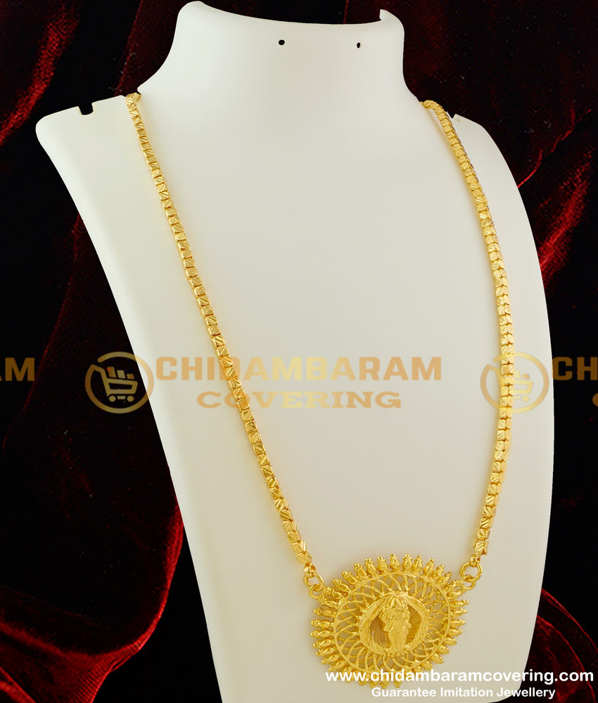 DCHN025 – Classic Round Pendant with Lakshmi in the Middle and Surrounding Brightness Ray with Box Chain