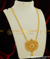 DCHN032 - Gold Plated Jasmine Chain with Handmade Single Emerald Stone Big Dollar