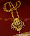 DCHN040 - Ruby Stone Gold Plated Lord Sri Ram Darbar Elegant Finishing Pendant with Chain Online