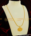 DCHN041 - Trendy Hand Made Gold Plated Pendant with Chain Buy Online
