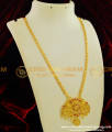 DCHN063 - Antique Gold Pendant Design with Chain Guarantee Pendant Collection Online