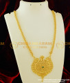 DCHN069 - Gold Design Emerald Stone Gold Plated Big Dollar with Jasmine Chain Buy Online