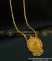 DCHN092 - One Gram Gold Daily Wear Flower Design Ruby Stone Big Dollar Chain for Women
