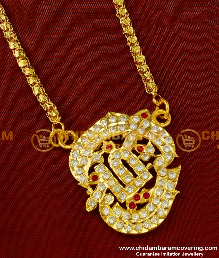 DLR016 - Traditional Impon Om Vel Murugan Pendant Design with Jasmine Chain Impon Dollar Buy Online