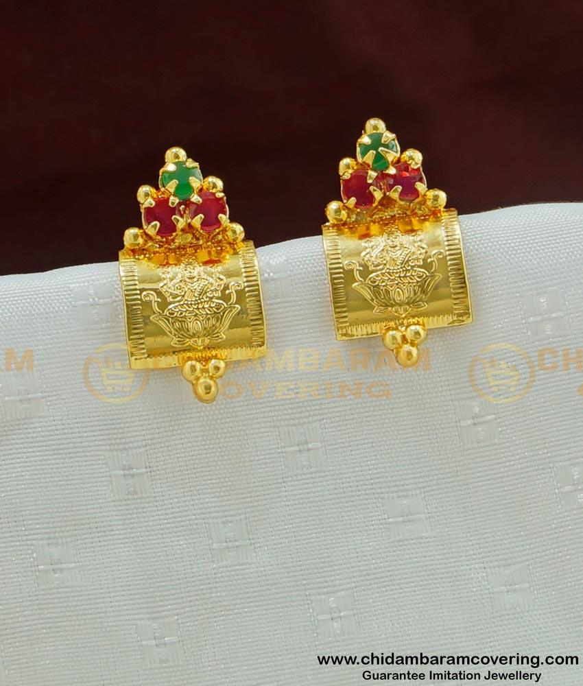 ERG470 - Latest Kerala Pattern Lakshmi Earring Design Gold Style Stud Collection Online