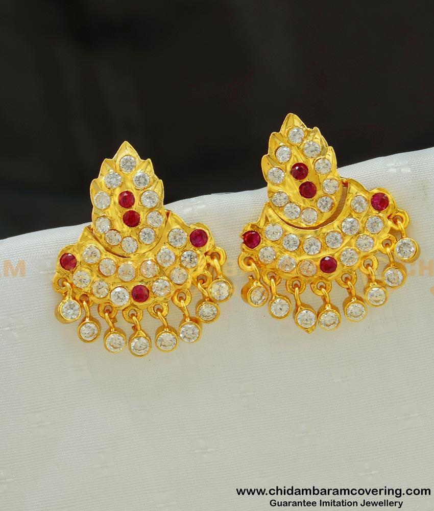 ERG510 - Trendy Panchaloha Ad Stone Big Stud Earrings Impon 5 Metal Jewellery Buy Online