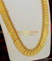 HRM022 – Handmade Lakshmi Coin Kasu Malai South Indian One Gram Gold Haram Designs Imitation Jewellery