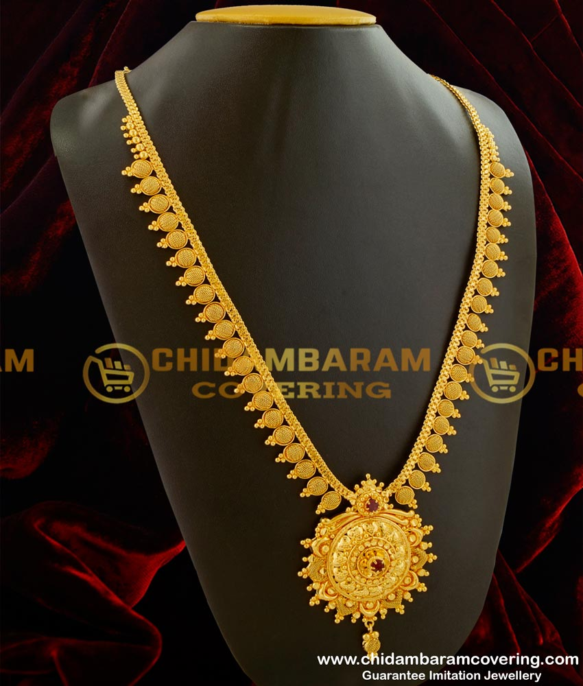 HRM030 - Latest Fancy Net Beads Emboss Design Chain Haram Designs South Indian Jewellery