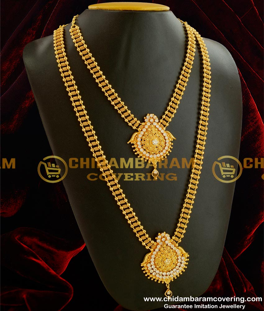 HRM038 – Kerala Style Flexible and Twisted Design Gold Plated Haram Combo Set for Women