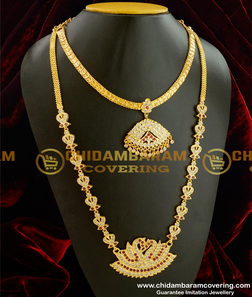 HRM050 - Attractive Handmade Panchaloha Haram with Necklace Combo Set for Marriage
