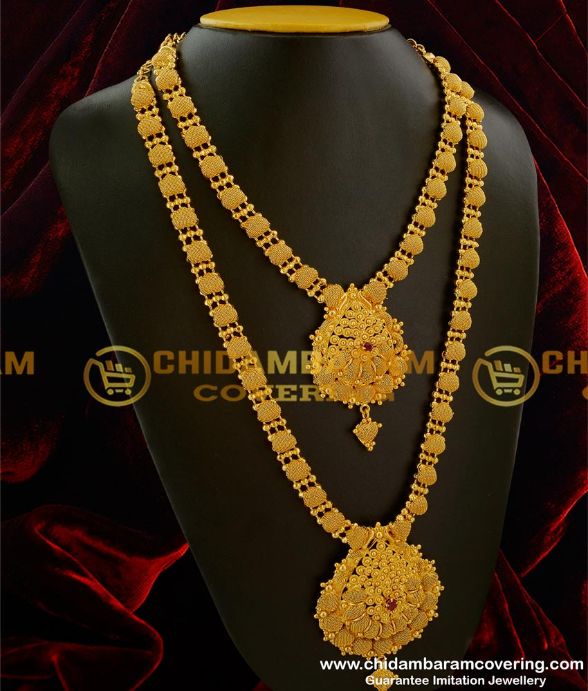 HRM057 - Bridal Combo Set Of Red Stone Net Type Haram And Necklace Set For Gold Jewellery Shops