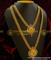HRM059 - Kerala Style Flexible and Twisted Design Gold Plated Haram Combo Set for Wedding