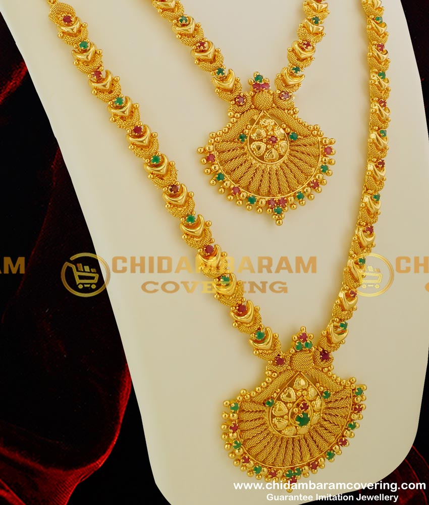 HRM061 - Full Ruby Stone Combo Set Haaram And Necklace Diwalil Special Guarantee Imitation Jewelry