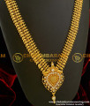 HRM080 –High Fashion Look Beads And Stone Mango Haram Design Gold Plated Jewellery  Online