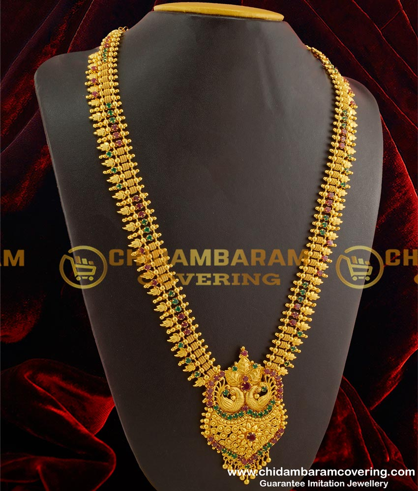 Buy First Quality Gold Plated Peacock Design Ruby And Emerald