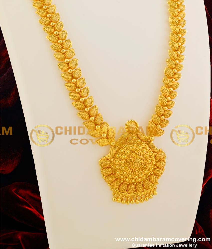 HRM094 - Latest Beads Emboss Net Design Simple Guarantee Haram Online