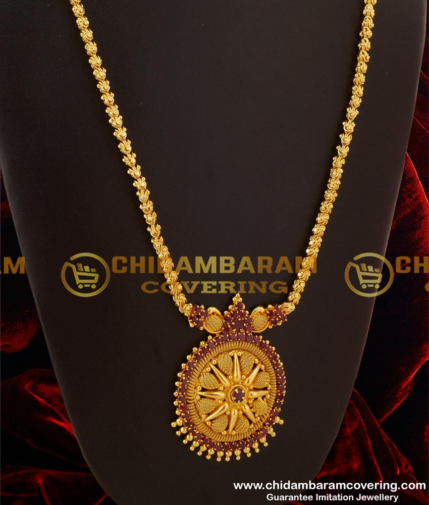 HRM098 - Semi Precious Ruby Stone Pendant Chain Type Long Haram Design Wear Different Occasion