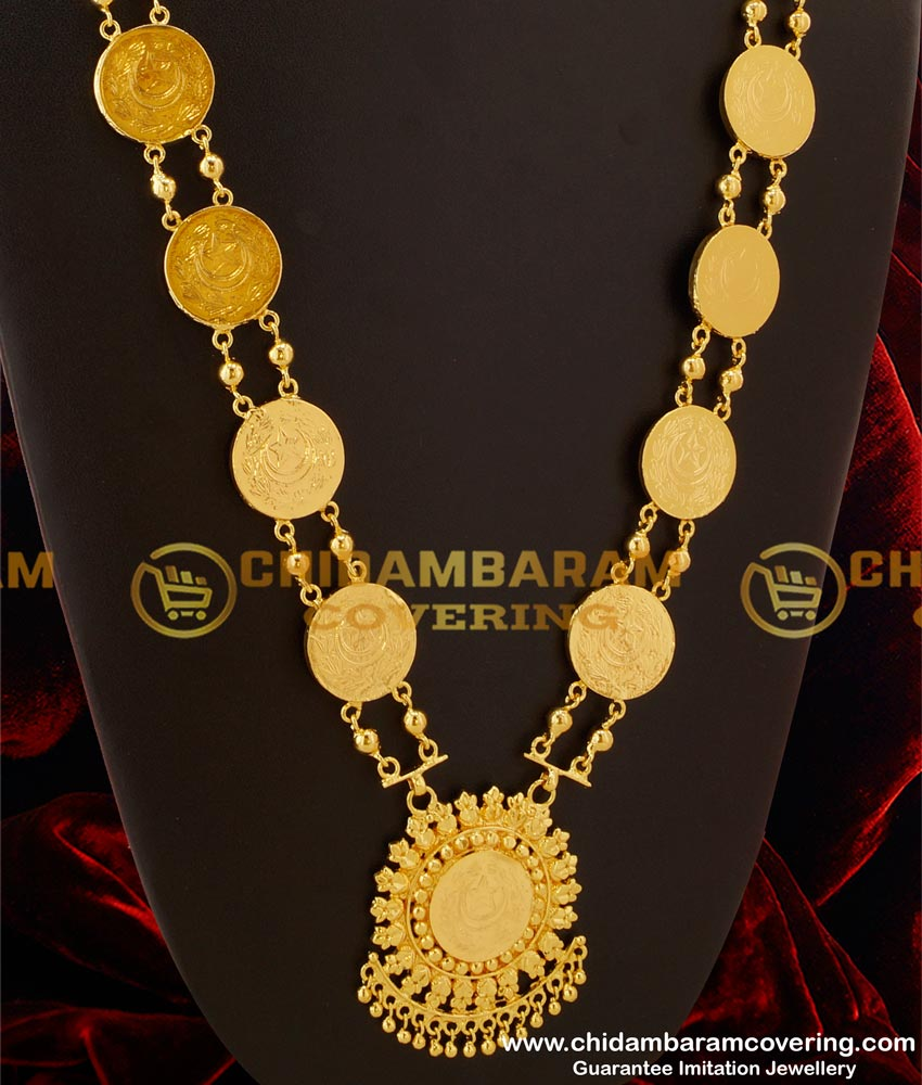 HRM099 - Islamic Traditional Jewelry Crescent Galsar Chain Haram for Bridal Women