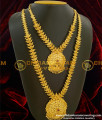 HRM102 - South Indian Bridal Jewelry Long Haram Combo Necklace Set for Women