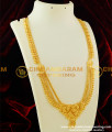 HRM123 - Latest New Gold Look 1 Gram Micro Plated Haram Imitation Jewelry Online
