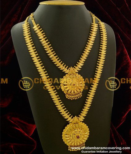 HRM142 - High Quality Ruby Stone South Wedding Haram Necklace Combo Set Online