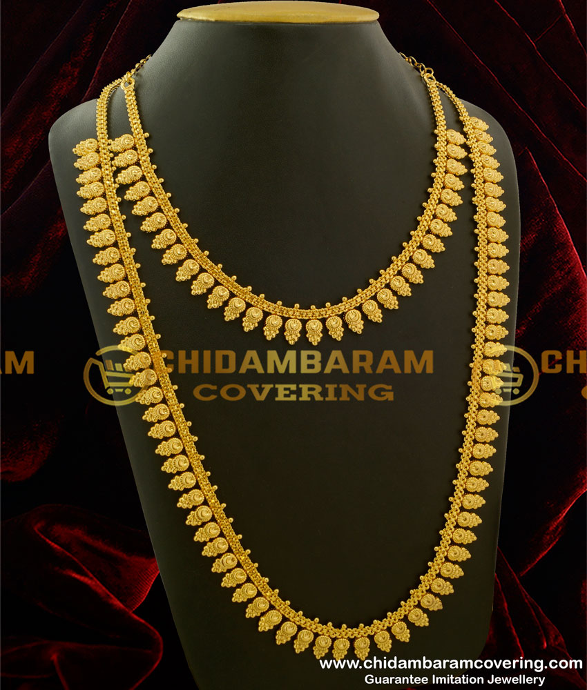 HRM144 - Traditional Hand Made Party Wear Plain Haaram And Necklace Combo Set