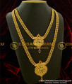 HRM147 - Kerala Style Flexible Haram Necklace Combo Set Bridal Jewellery Collections Online