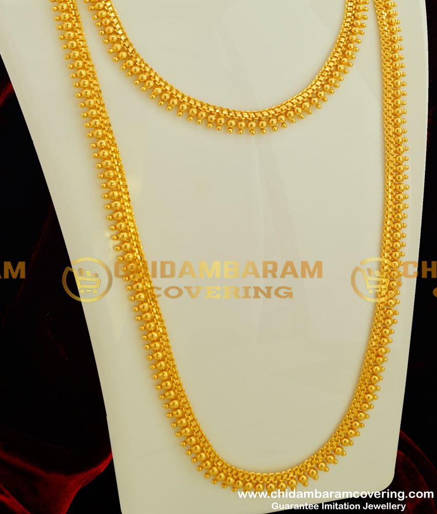 HRM177 - Elegant Simple Design Gold Beads Haram and Necklace Combo Set