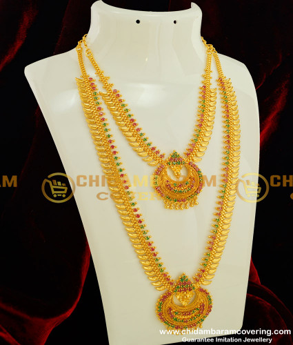 HRM181 - New Collection Bridal Wear Multi Stone Long Haram Necklace Set Wedding Jewellery Online