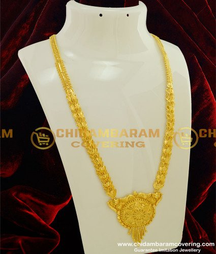HRM196 - Latest Collection Rani Harm Design Indian Bridal Jewellery Online
