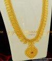 HRM210 - Gold Design Full Mango Lakshmi Stone Haram Kerala Long Haram Collection Online