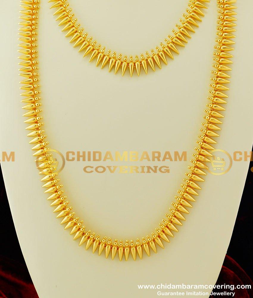 HRM235 - New Designer Kerala Bridal Wear Gold Plated Plain Semi Bridal Haram Necklace Combo Set Buy Online