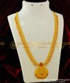 HRM259 - One Gram Gold Full Ruby Stone Long Haram with Hanging Gold Beads Imitation Jewelry Online