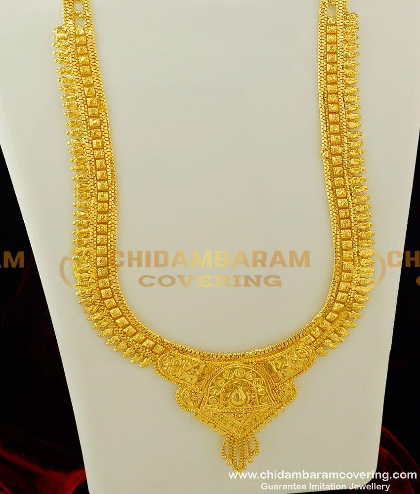HRM269 - One Gram Gold Haram Bengali Kolkata Marriage Bridal Long Gold Haram Designs Online