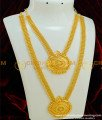 HRM290 - New Arrival Semi Bridal Haram Necklace Combo Set Bridal Jewellery New Collections