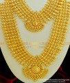 HRM306 - Kerala Traditional Wedding Jewellery Gold Plated Broad Long Mango Haram Necklace Combo Set